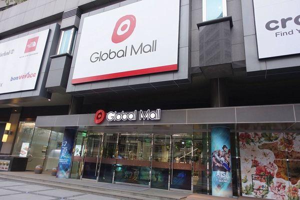 Global Mall